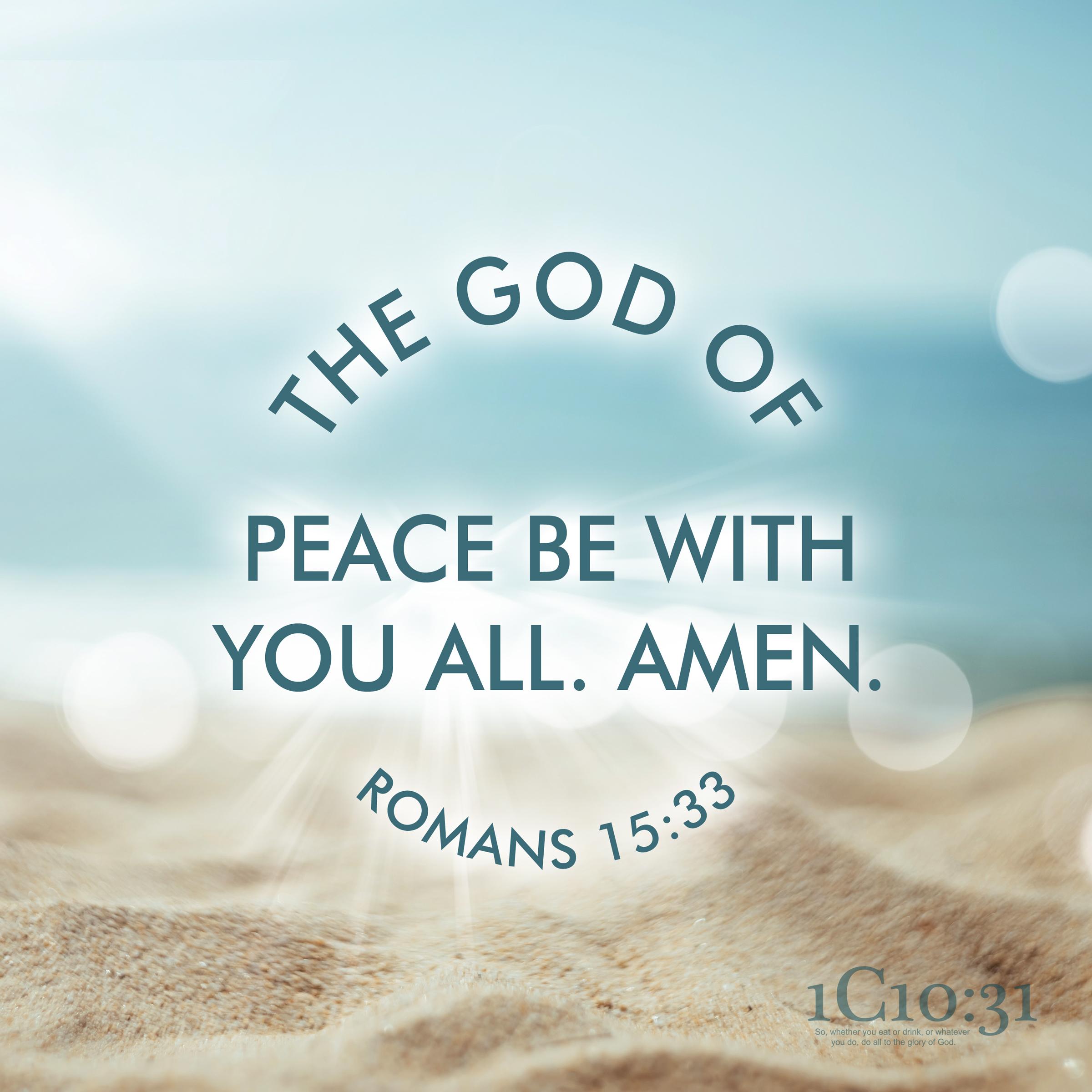 Romans 15:33